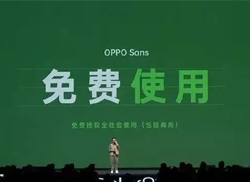 OPPO定制品牌字体可免费商用!!