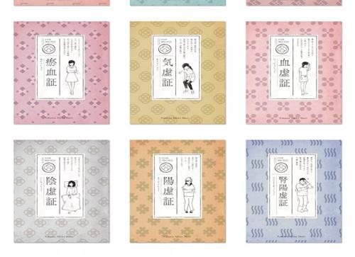如此精美的中医品牌形象设计,居然来自日本