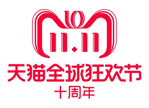 2018天猫双十一新logo出炉,这种哥特风的设计你喜欢么?