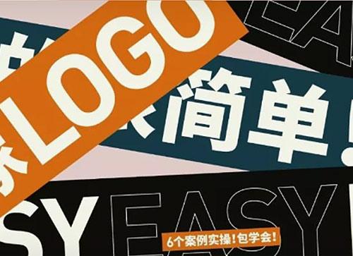 人像LOGO设计真的很容易!