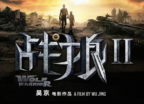 《战狼2》越来越火,为何海报设计却越来越简单?