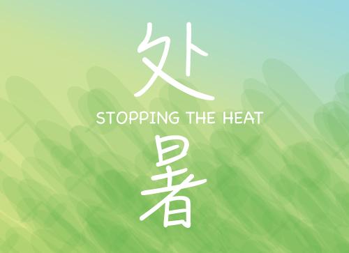 这几款手写卡通字体比较适合处暑闪屏设计