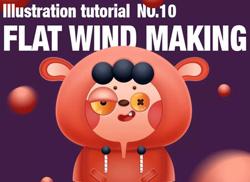 丢掉手绘板,用鼠标打造伪3D立体卡通形象