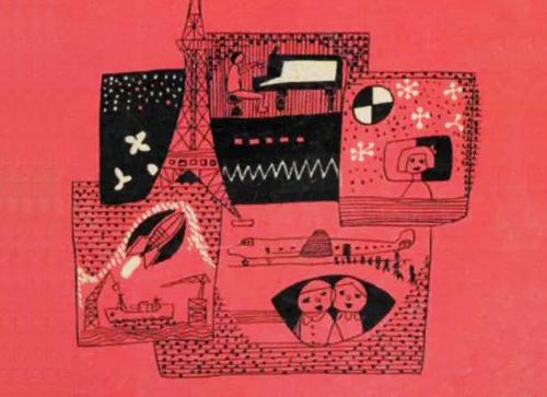 收藏 | 韩国五六十年代书籍封面最强集合