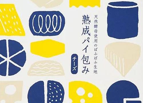 将日本设计融入自己作品的6种方法!
