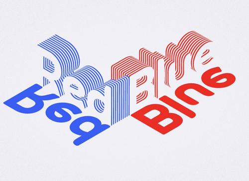 AI小技巧-快速做一个层叠文字效果