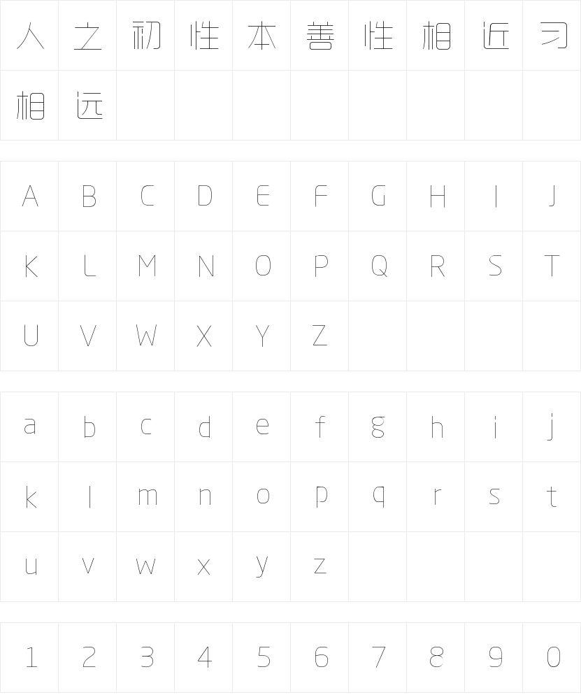 夏日风格字体的字符映射图