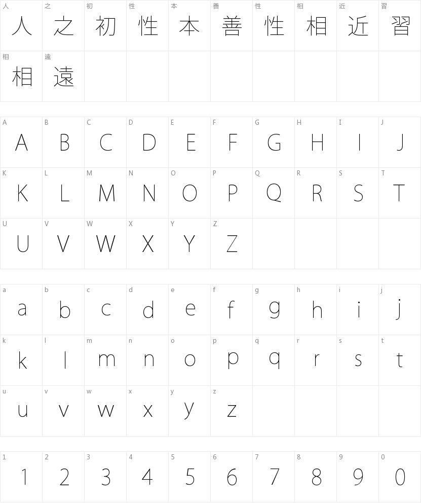 小塚ゴシック Pr6N EL的字符映射图