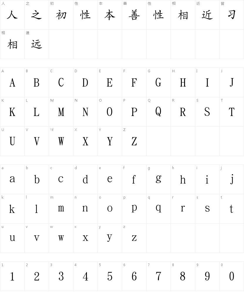 i絵文字 Computer的字符映射图