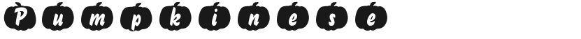 Pumpkinese的封面图