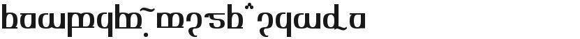 Tengwar Optime Diagon的封面图