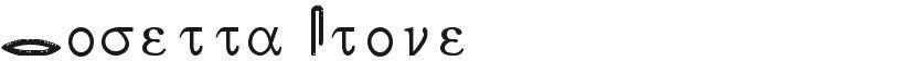 Rosetta Stone的封面图