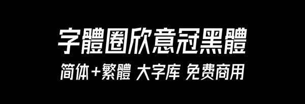 数字 漢字 旧 字